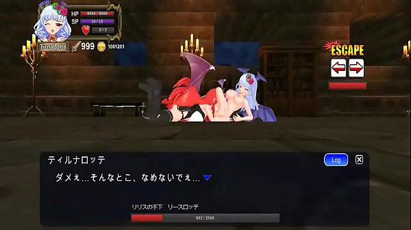 Fighting, Lilith, Fight, Boss